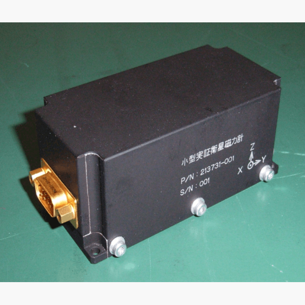 3-Axis Magnetometer for Small Satellites
