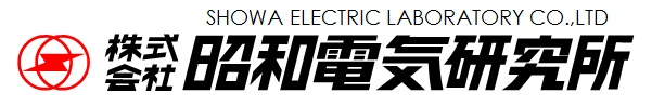 Showa Electric Laboratory Co.,Ltd